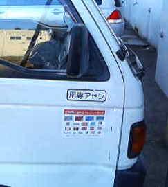 200710030716.jpg